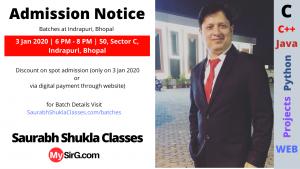 Admission Announcement